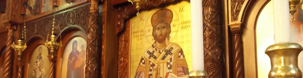 St Vasilios Greek Orthodox Church | A parish of the Greek