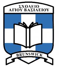 School Emblem_2